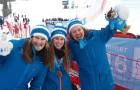Lillehammer 2016 – Nuoriso voitokkaana!