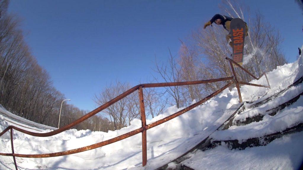 DC Snowboarding: Platium Hits Vol. 2