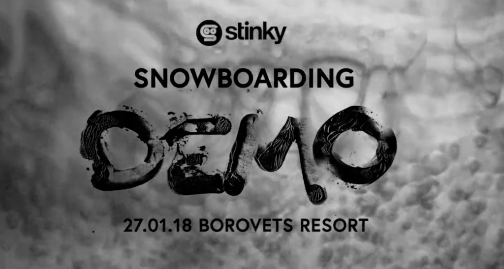 StinkyFamily at Borovets - Demo recap